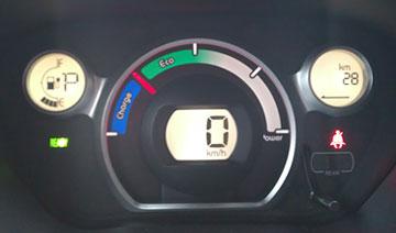 Peugeot iOn display