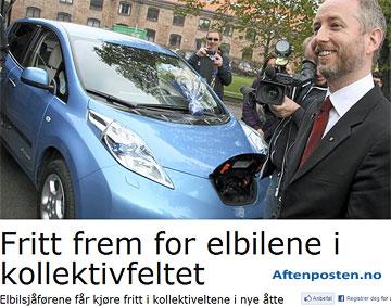 Bård Vegard Solhjell i Aftenposten