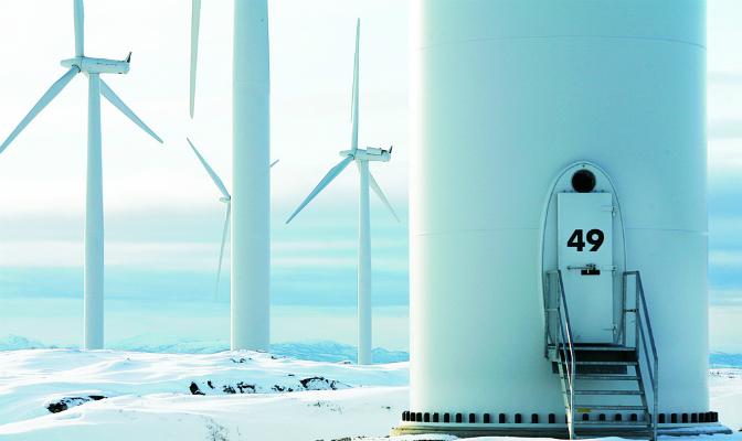 Vindkraftverk på Smøla