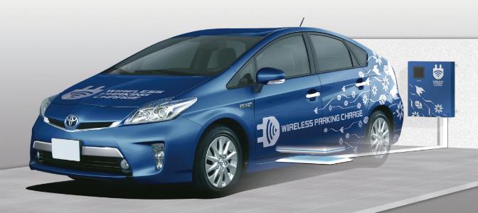 Toyota tester induksjonslading